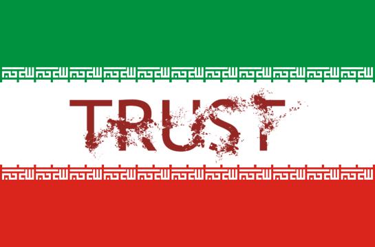trust